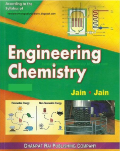 engineering chemistry e book cover