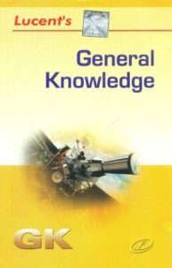 Lucent General Knowledge eBook PDF 1